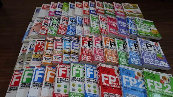 FP有賀先生の著書50冊以上(現在は、ふぃなぱずFP講座に注力するため発刊しておりません)。FP有賀先生の最新オリジナルテキストは、ふぃなぱずFP講座でご利用いただけます。