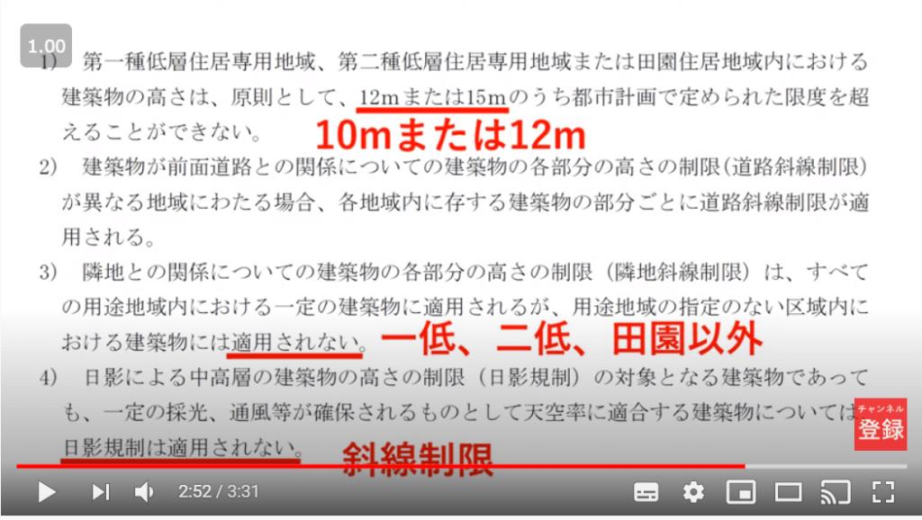 過去問を1問1答形式で解くことが可能。しかも、FP有賀先生の解説付き!